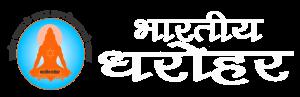 Bhartiya Dharohar